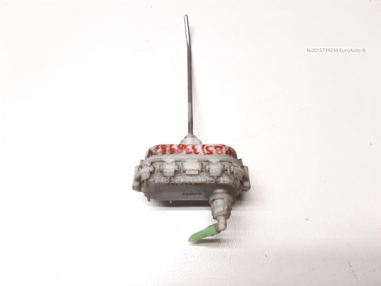 Активатор замка крышки бензобака для Audi A4 [B5] 1994-2001 - Фото №1