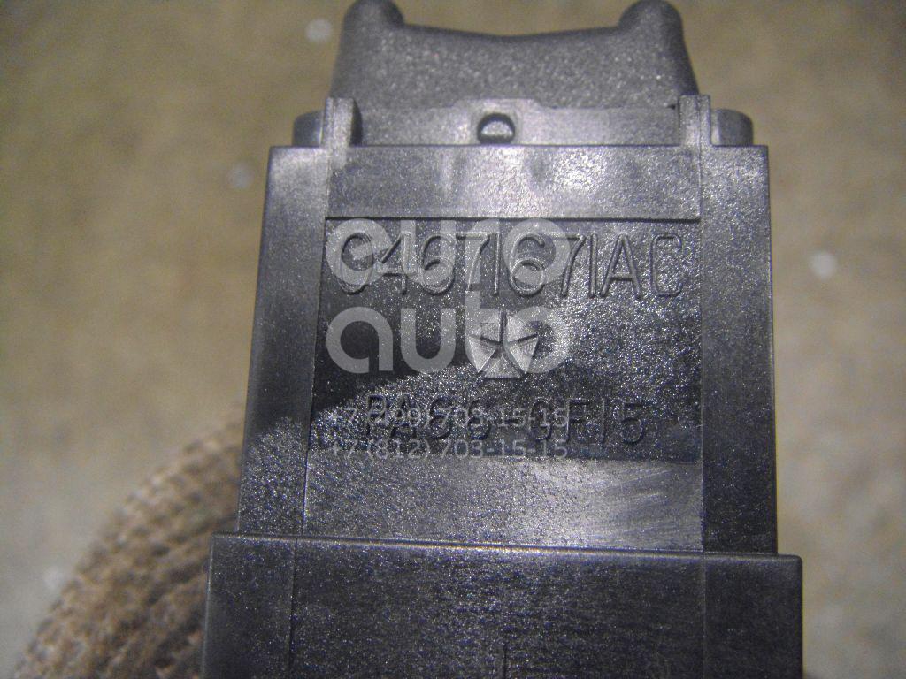 Кнопка стеклоочистителя заднего для Chrysler PT Cruiser 2000-2010 - Фото №1