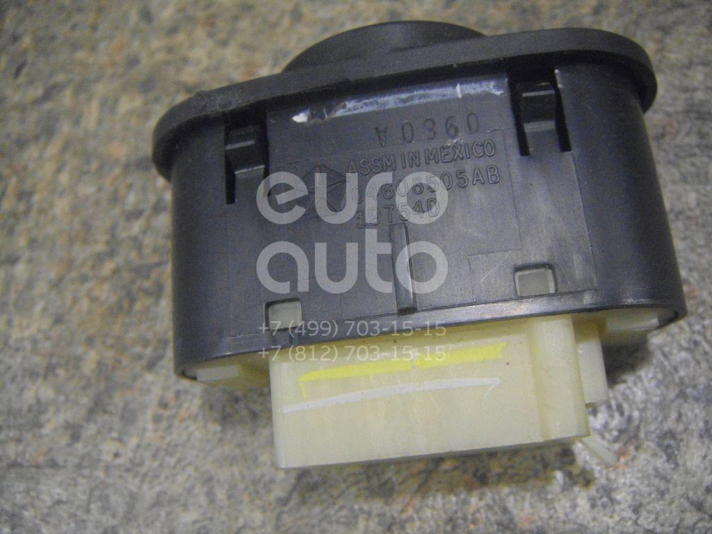 Переключатель регулировки зеркала для Chrysler PT Cruiser 2000-2010;Concord >1998;Sebring/Dodge Stratus 2001-2007 - Фото №1