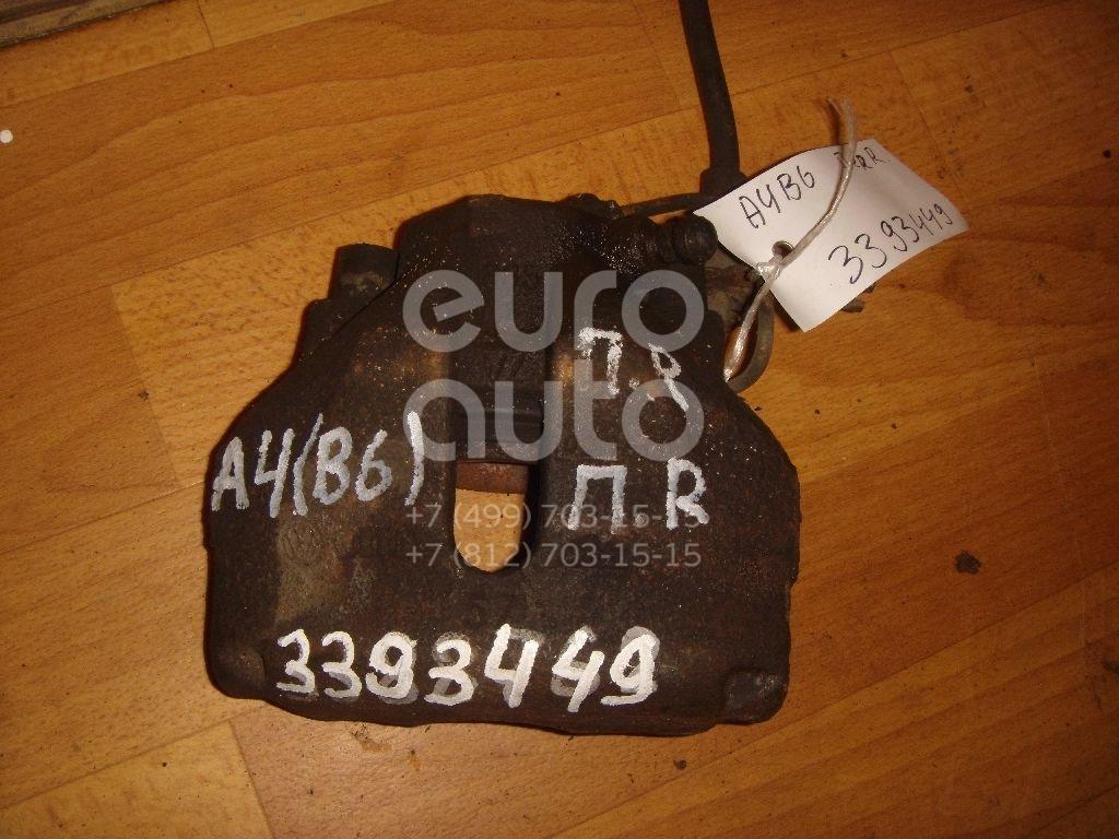 Суппорт передний правый для Audi A4 [B6] 2000-2004 - Фото №1