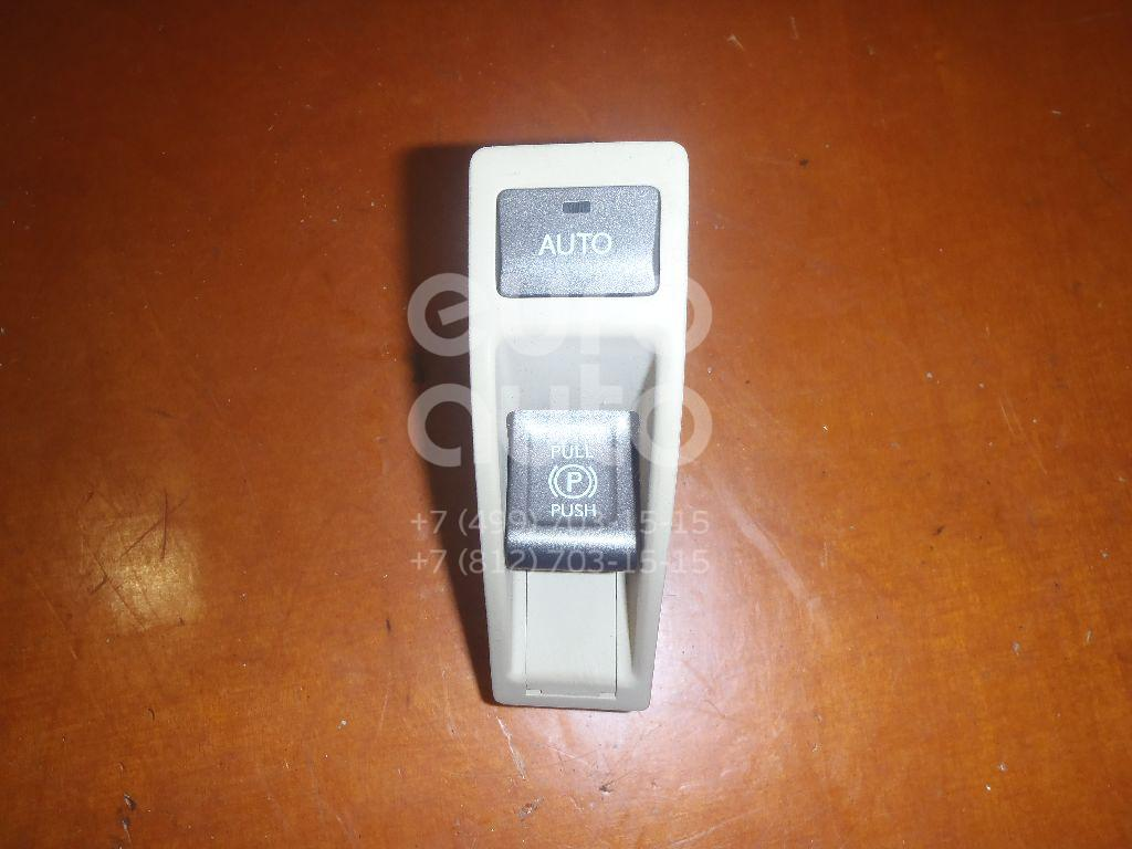 Кнопка фиксатора стояночного тормоза для Lexus LS (USF4#) 2006> - Фото №1