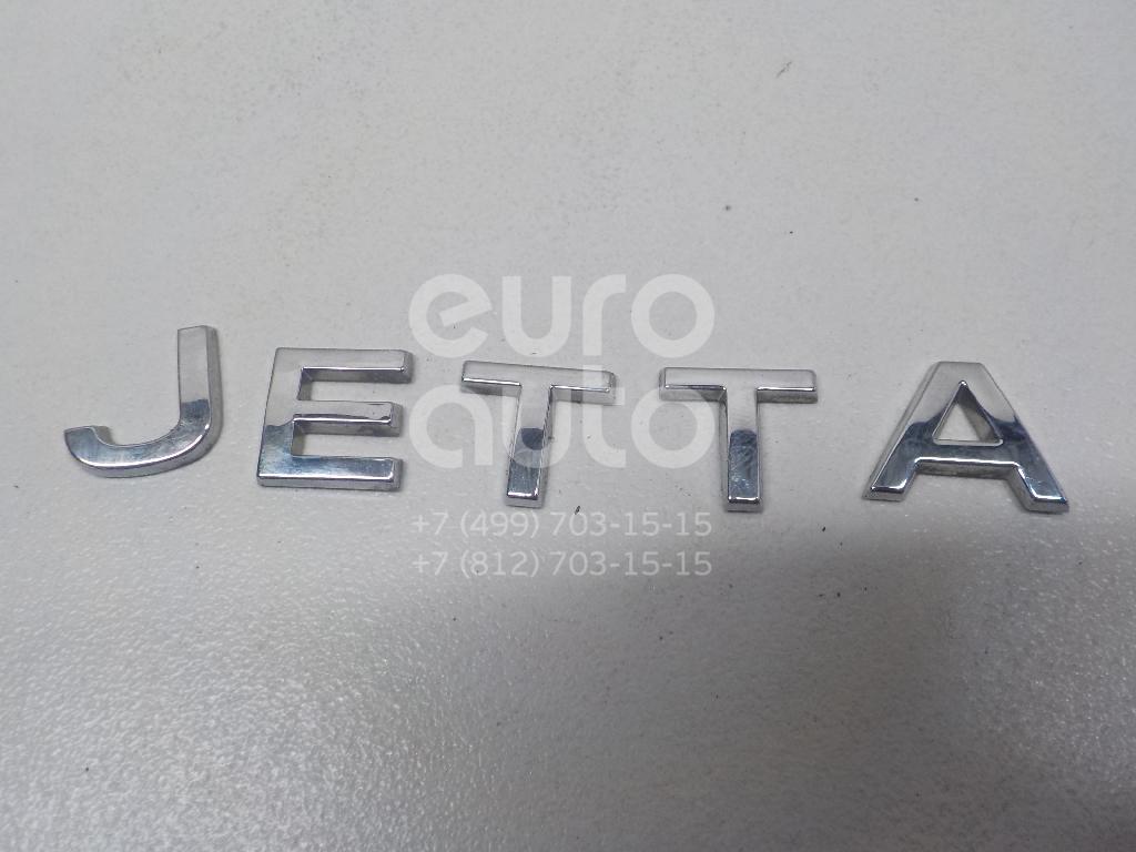 Купить Эмблема VW Jetta 2006-2011; (1K5853687739)