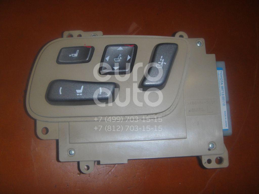 Переключатель регулировки сиденья для Lexus LS (USF4#) 2006> - Фото №1