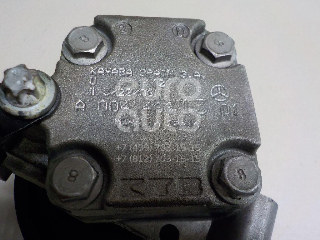 Насос гидроусилителя для Mercedes Benz W203 2000-2006;C209 CLK coupe 2002-2010 - Фото №1