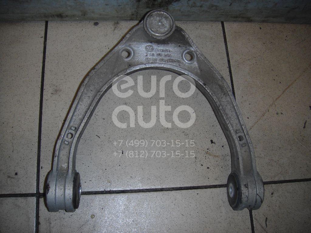 Рычаг передний верхний для Porsche,AUDI,VW Cayenne 2003-2010;Q7 [4L] 2005-2015;Touareg 2002-2010 - Фото №1