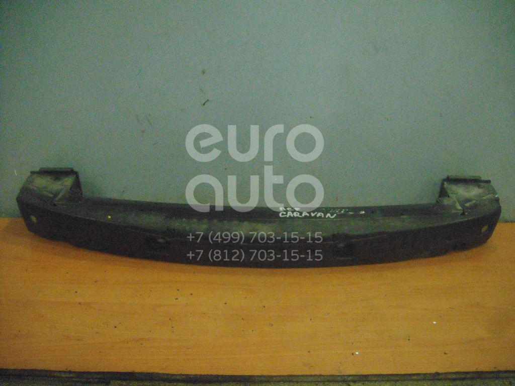 Усилитель переднего бампера для Chrysler Voyager/Caravan (RG/RS) 2000-2008 - Фото №1