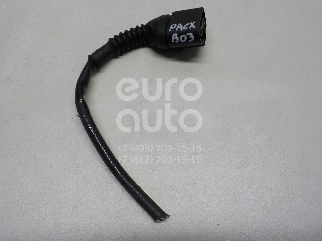 Купить Разъем Audi A4 [B6] 2000-2004; (1J0973704)