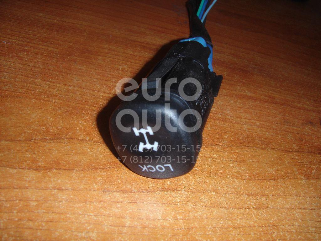 Кнопка блокировки дифференциала для Mazda Tribute (EP) 2001-2007 - Фото №1