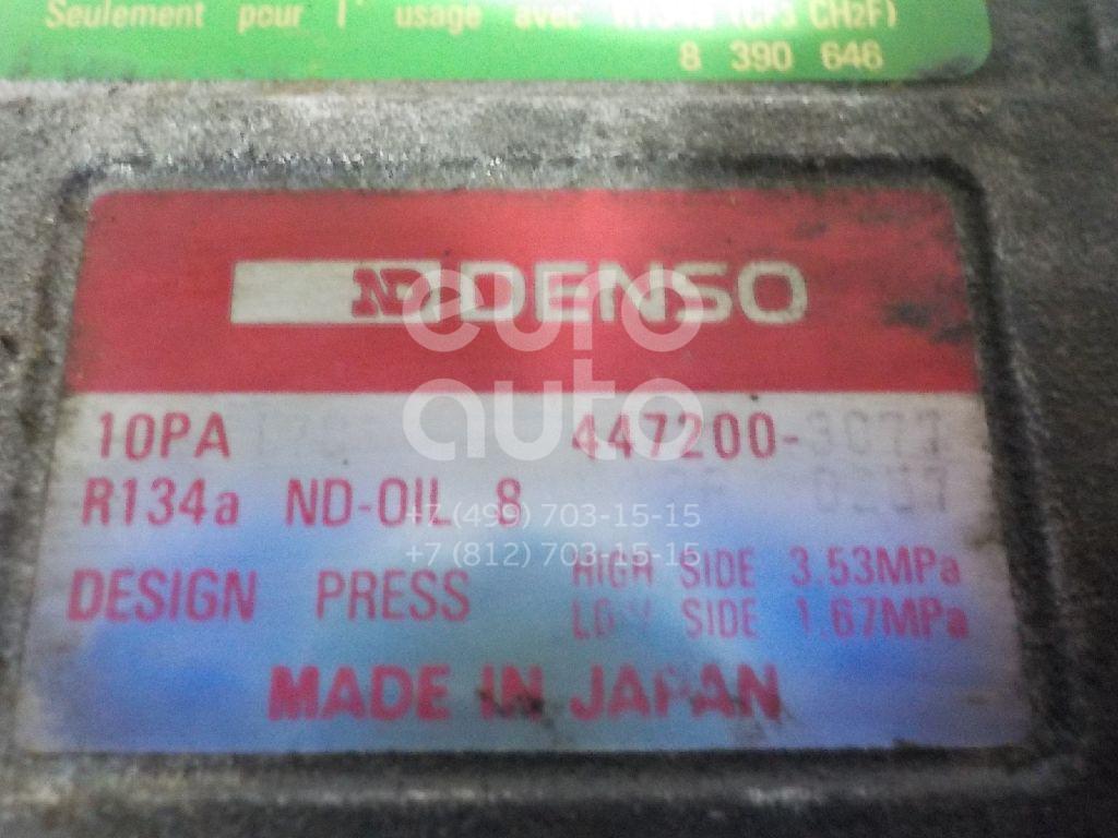 Компрессор системы кондиционирования для BMW 7-серия E38 1994-2001;3-серия E46 1998-2005;5-серия E34 1988-1995;5-серия E39 1995-2003;Z3 1995-2003 - Фото №1