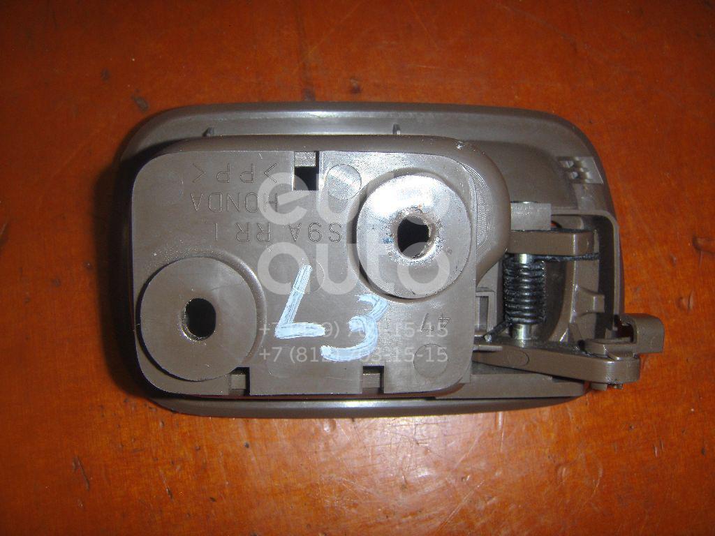 Ручка двери задней внутренняя левая для Honda CR-V 2002-2006 - Фото №1