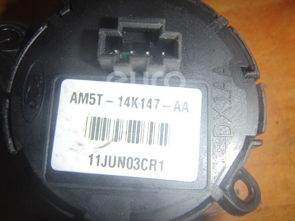 Кнопка многофункциональная для Ford Focus III 2011>;Transit/Tourneo Custom 2012>;C-MAX 2010>;Kuga 2012>;Mondeo V 2015>;Transit 2014>;Transit/Tourneo Connect 2014> - Фото №1