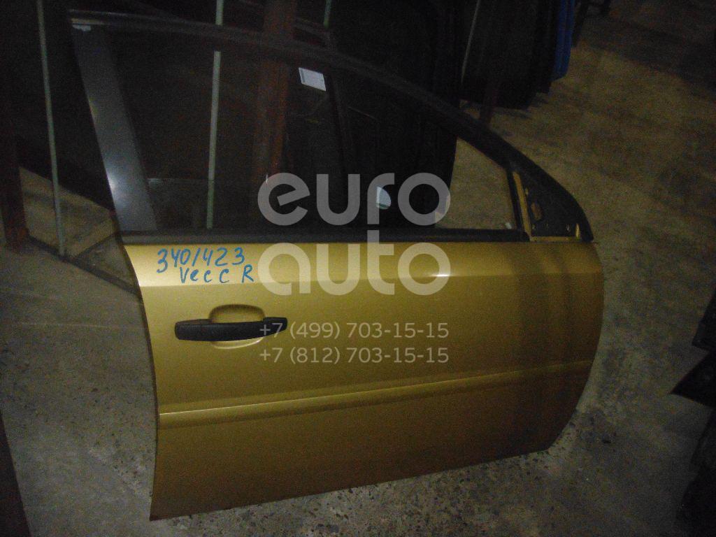 Дверь передняя правая для Opel Vectra C 2002-2008 - Фото №1