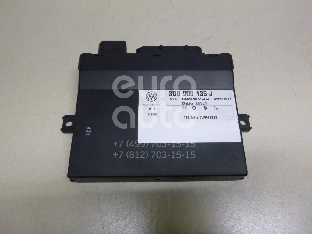 Блок управления центральным замком VW Touareg 2002-2010; (3D0909135J)  - купить со скидкой