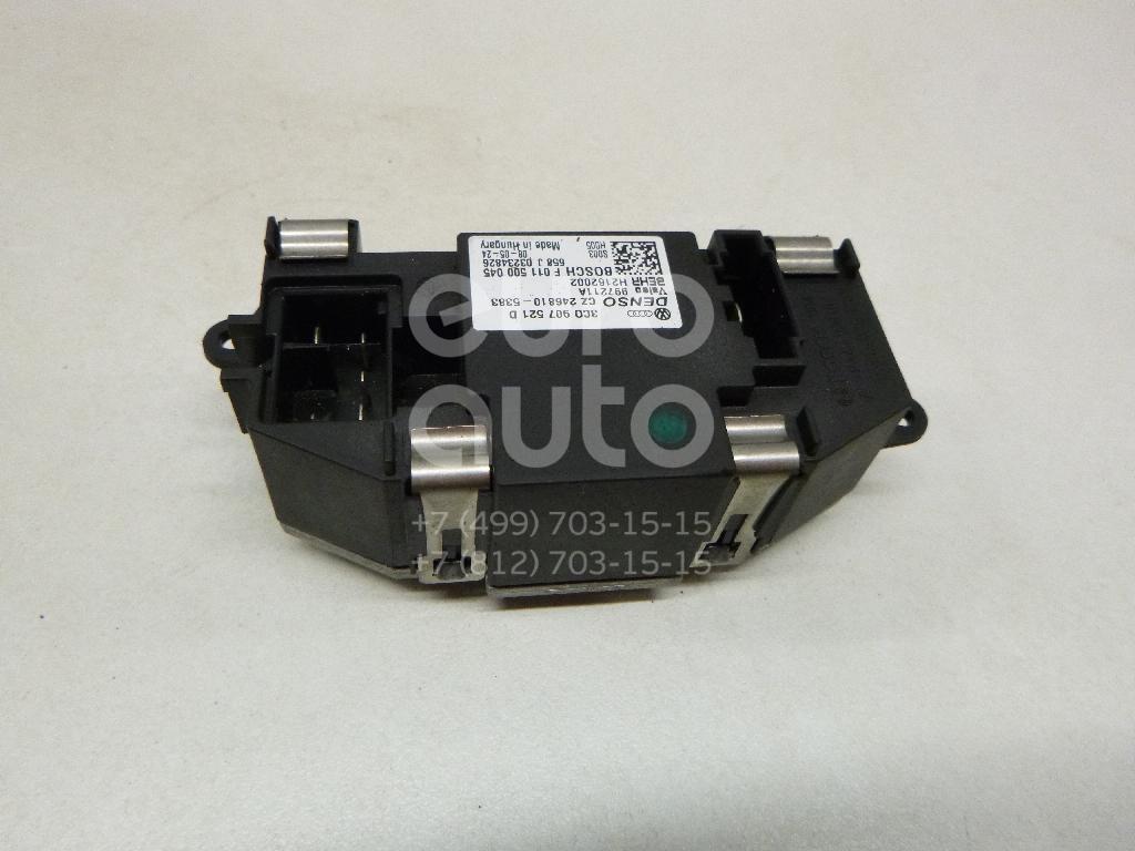 Купить Резистор отопителя Skoda Octavia (A5 1Z-) 2004-2013; (3C0907521D)