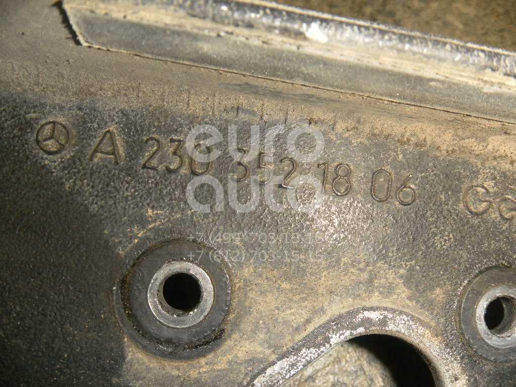 Кронштейн редуктора для Mercedes Benz W219 CLS 2004-2010;W211 E-Klasse 2002-2009 - Фото №1