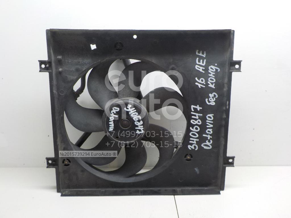 Вентилятор радиатора для Skoda Octavia 1997-2000 - Фото №1