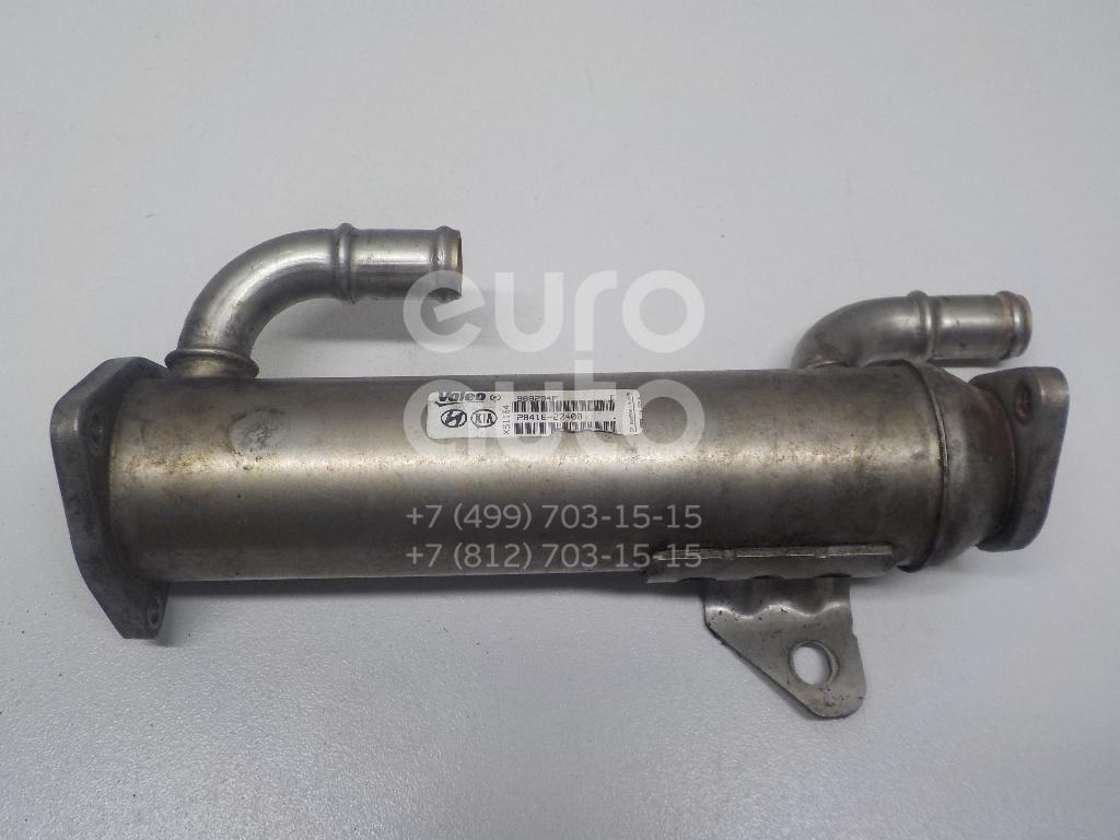Купить Радиатор системы EGR Kia Sportage 2004-2010; (2841627400)