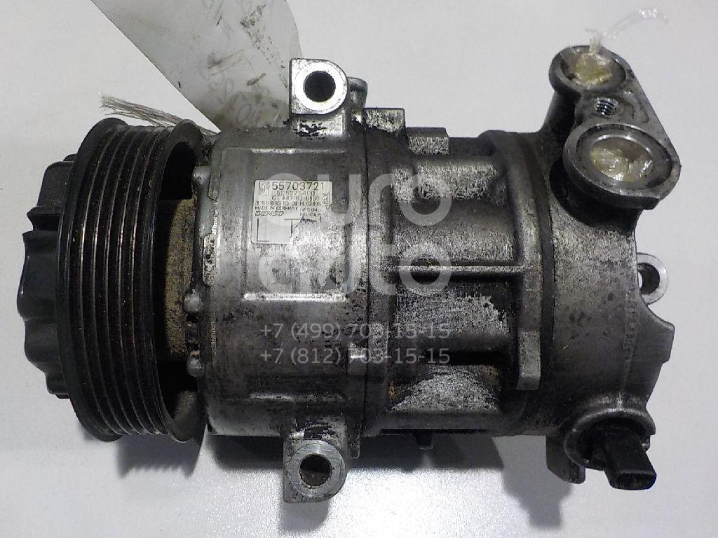 Купить Компрессор системы кондиционирования Opel Corsa D 2006-2015; (55703721)