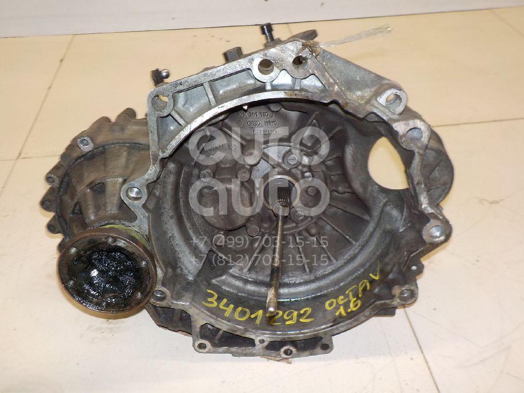 МКПП (механическая коробка переключения передач) для Skoda Octavia 1997-2000;Octavia (A4 1U-) 2000-2011 - Фото №1