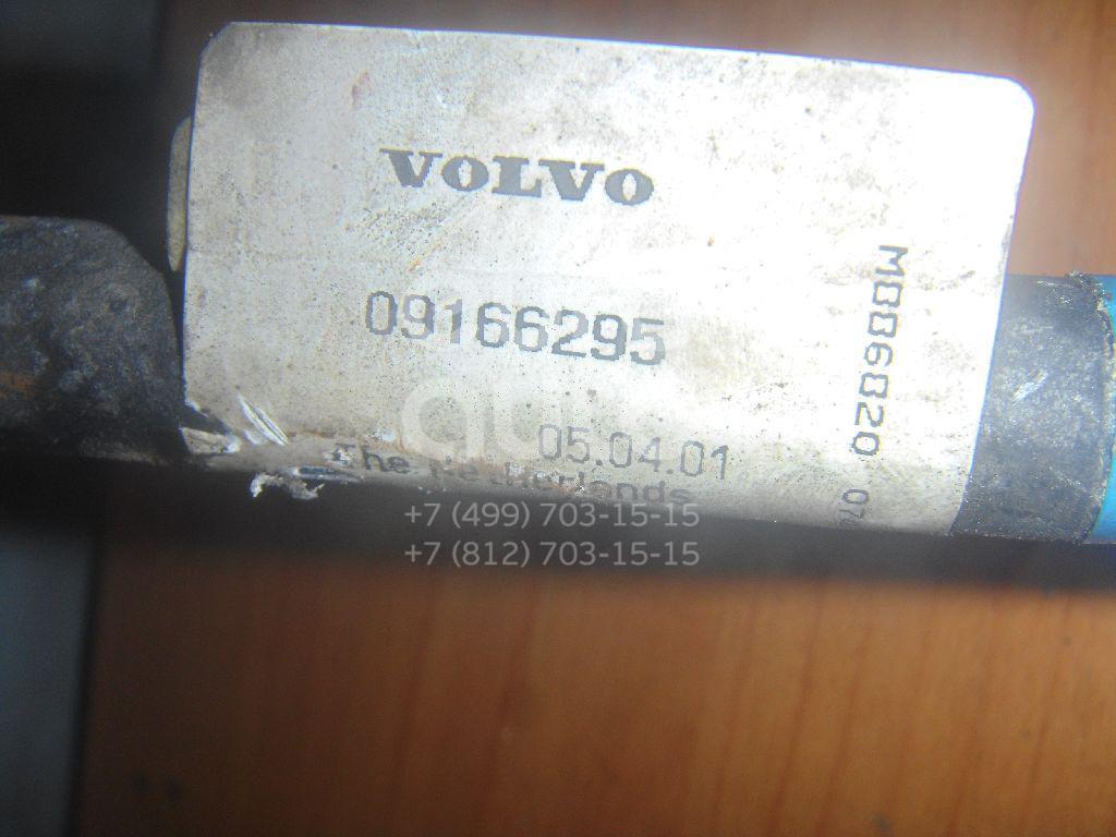 Трубка кондиционера для Volvo S60 2000-2009;XC70 Cross Country 2000-2006 - Фото №1