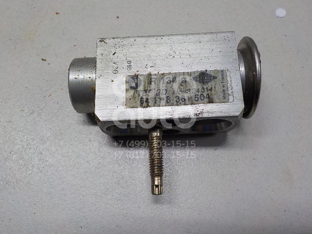 Клапан кондиционера для BMW 3-серия E46 1998-2005;X3 E83 2004-2010 - Фото №1