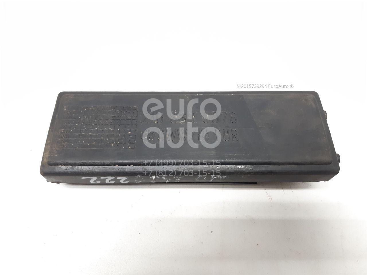 Клапан вакуумный для Mercedes Benz W210 E-Klasse 1995-2000;W140 1991-1999 - Фото №1