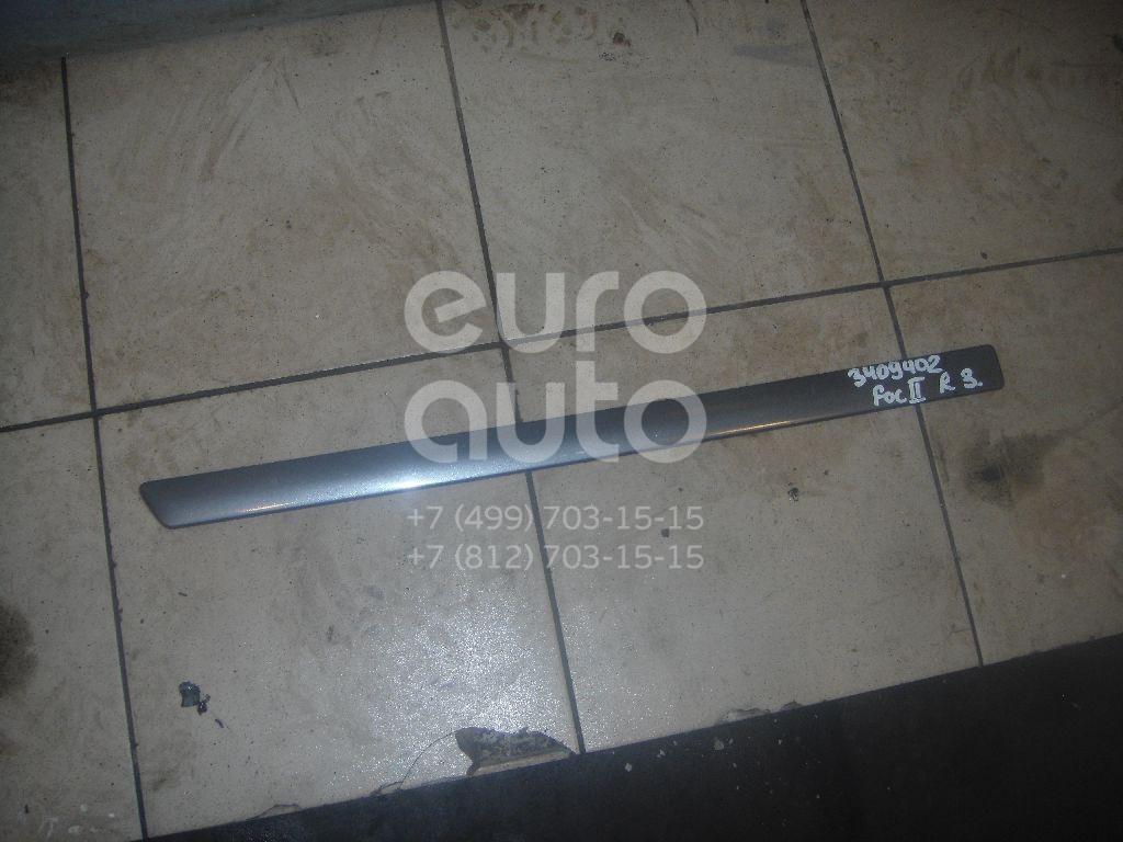 Молдинг задней правой двери для Ford Focus II 2005-2008 - Фото №1