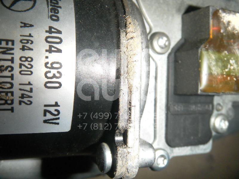 Моторчик стеклоочистителя передний для Mercedes Benz W164 M-Klasse (ML) 2005-2011 - Фото №1