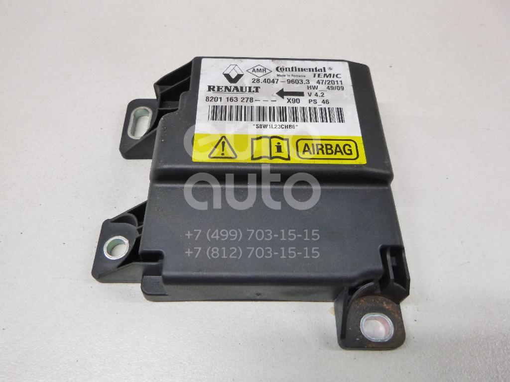 Купить Блок управления AIR BAG Renault Sandero 2009-2014; (8201163278)