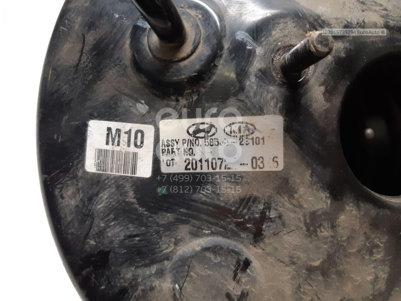 Усилитель тормозов вакуумный для Kia Sportage 2010-2015 - Фото №1