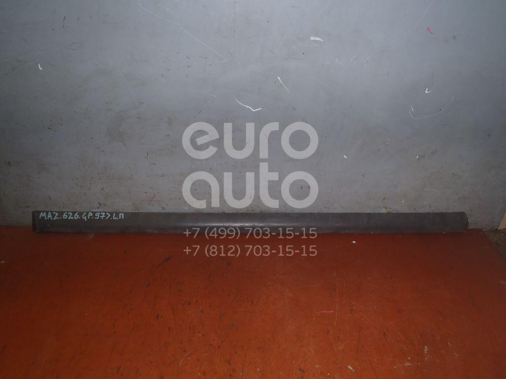 Молдинг передней левой двери для Mazda 626 (GF) 1997-2002 - Фото №1