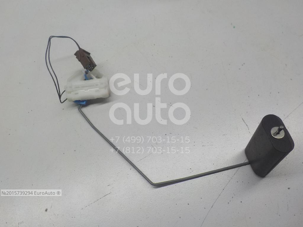 Насос топливный электрический для Citroen C3 2009-2016;DS3 2009-2015 - Фото №1
