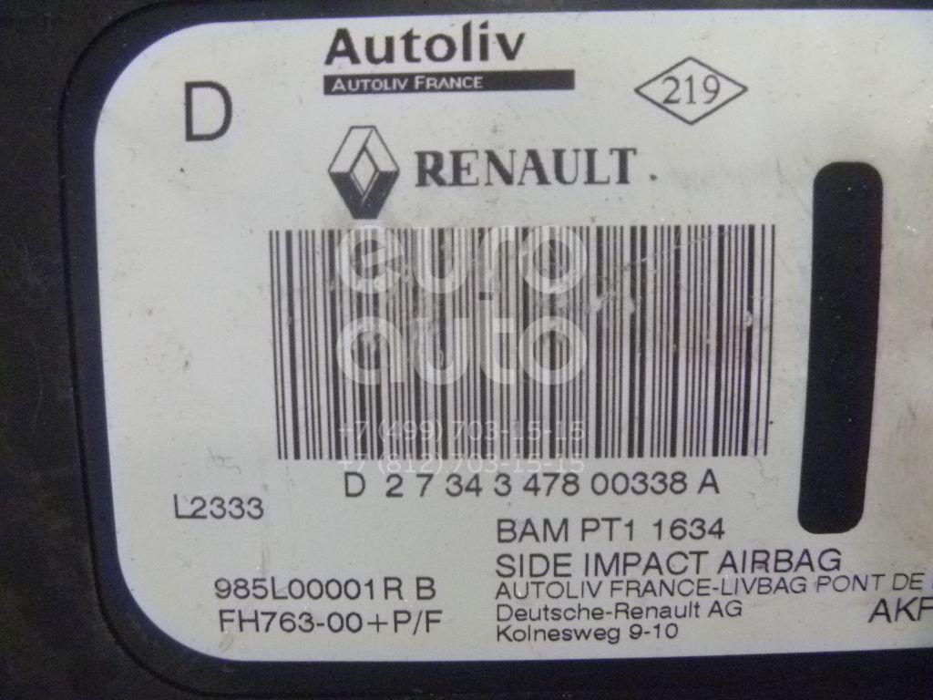 Подушка безопасности боковая (в сиденье) для Renault Laguna III 2008-2015 - Фото №1