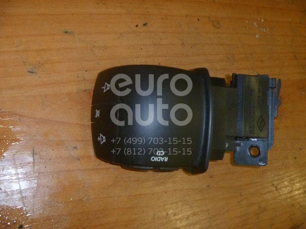 Переключатель подрулевой управления магнитолой для Renault Laguna III 2008-2015;Master III 2010>;Latitude 2010-2015 - Фото №1