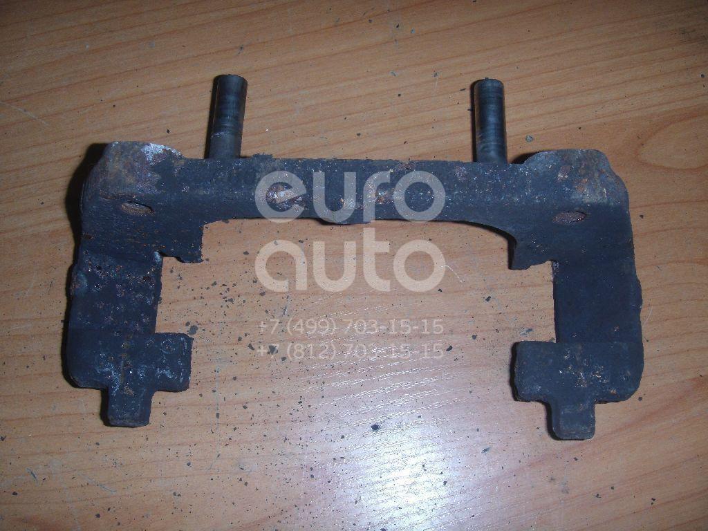 Скоба суппорта переднего для Volvo S60 2000-2009 - Фото №1