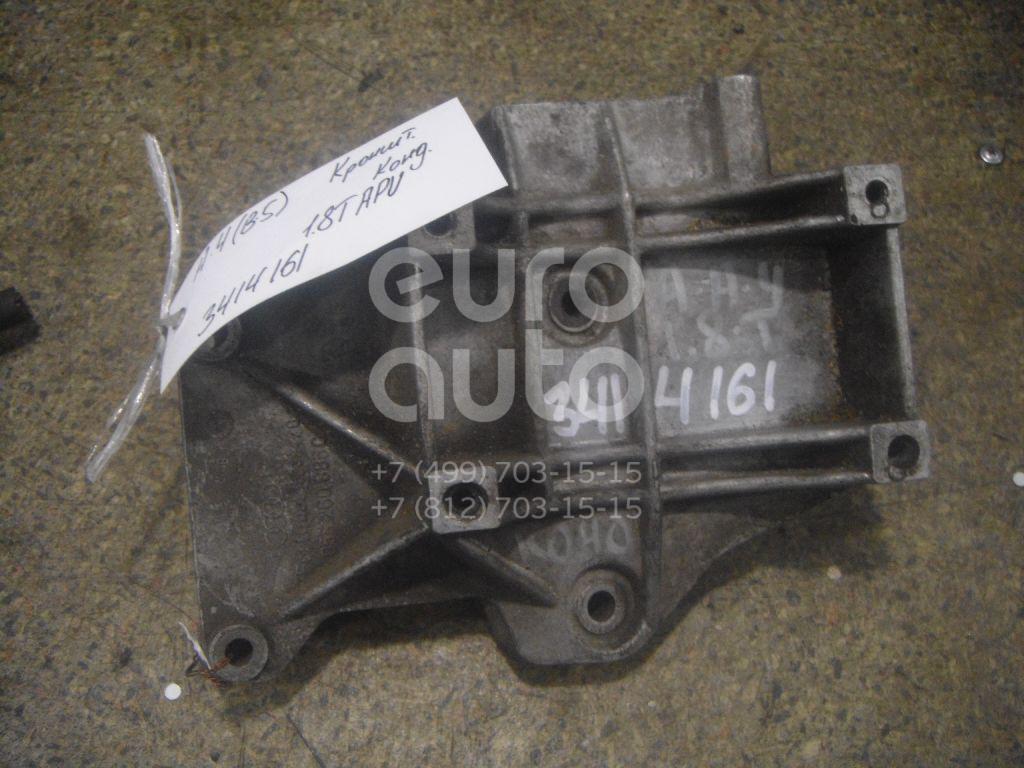 Кронштейн кондиционера для Audi A4 [B5] 1994-2000;Passat [B5] 1996-2000;A6 [C5] 1997-2004 - Фото №1