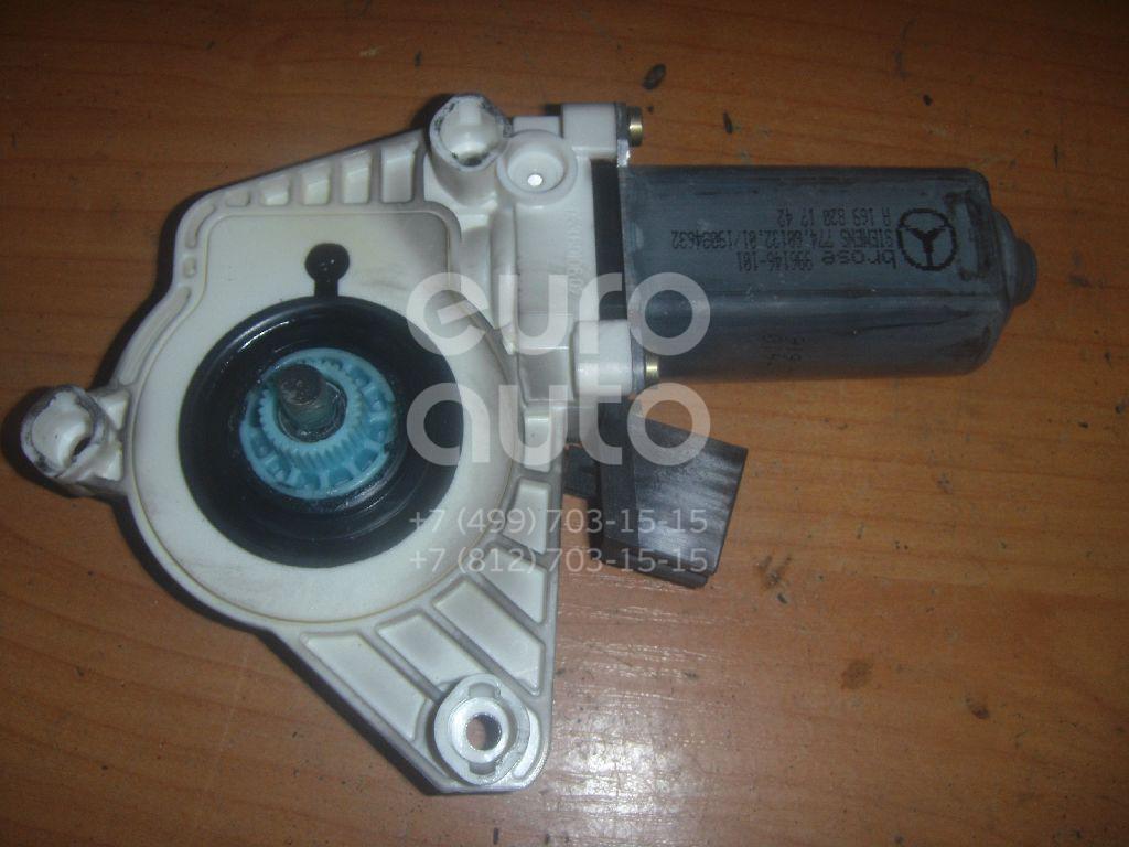 Моторчик стеклоподъемника для Mercedes Benz A140/160 W169 2004-2012;W245 B-klasse 2005-2012 - Фото №1