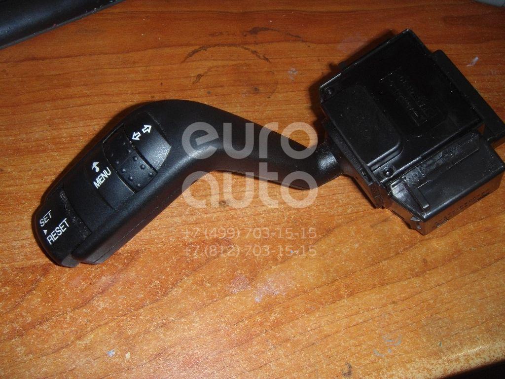 Переключатель поворотов подрулевой для Ford C-MAX 2003-2011;Focus II 2005-2008 - Фото №1