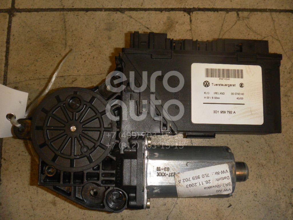 Моторчик стеклоподъемника для VW Touareg 2002-2010 - Фото №1