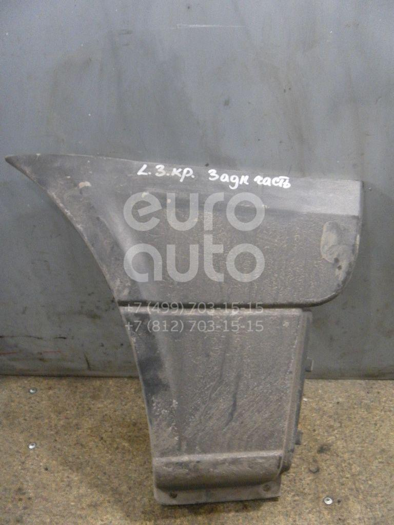 Накладка заднего крыла левого для Mercedes Benz,VW Sprinter (906) 2006>;Crafter 2006> - Фото №1