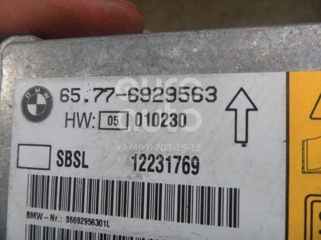 Датчик AIR BAG для BMW 7-серия E65/E66 2001-2008 - Фото №1