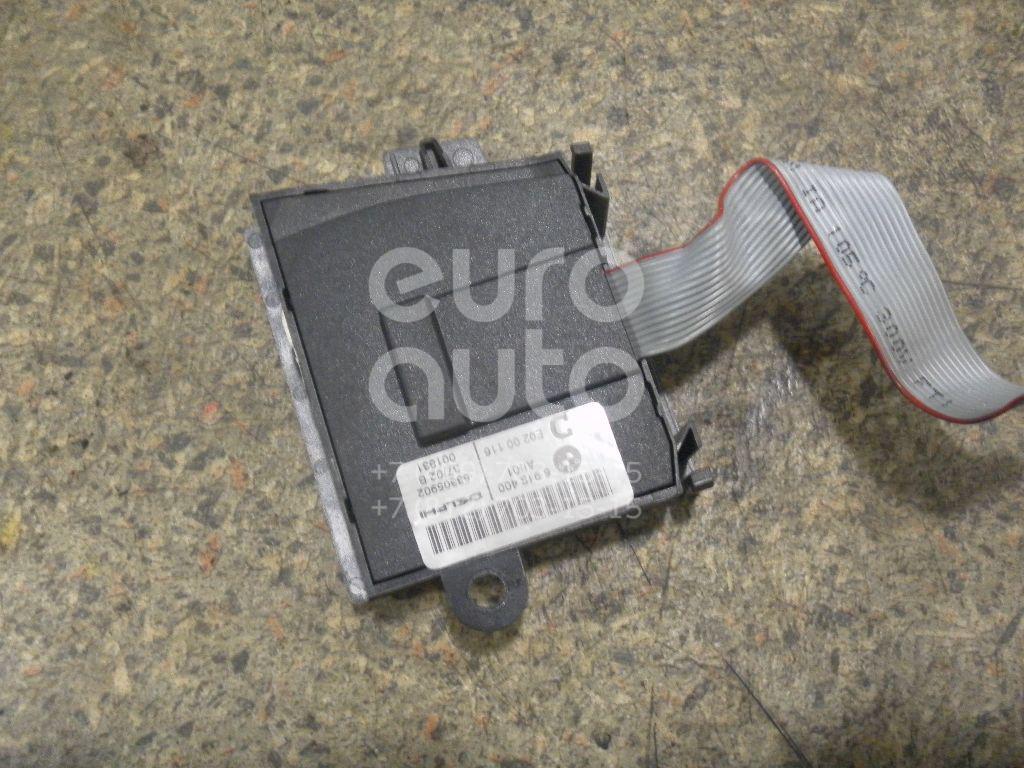 Переключатель регулировки сиденья для BMW 7-серия E65/E66 2001-2008 - Фото №1
