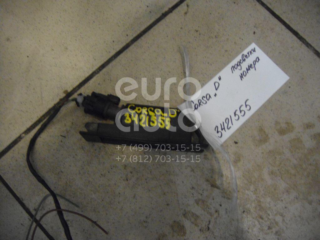 Фонарь подсветки номера для Opel,Chevrolet Corsa D 2006-2015;Insignia 2008>;Astra J 2010>;Cobalt 2011-2015 - Фото №1