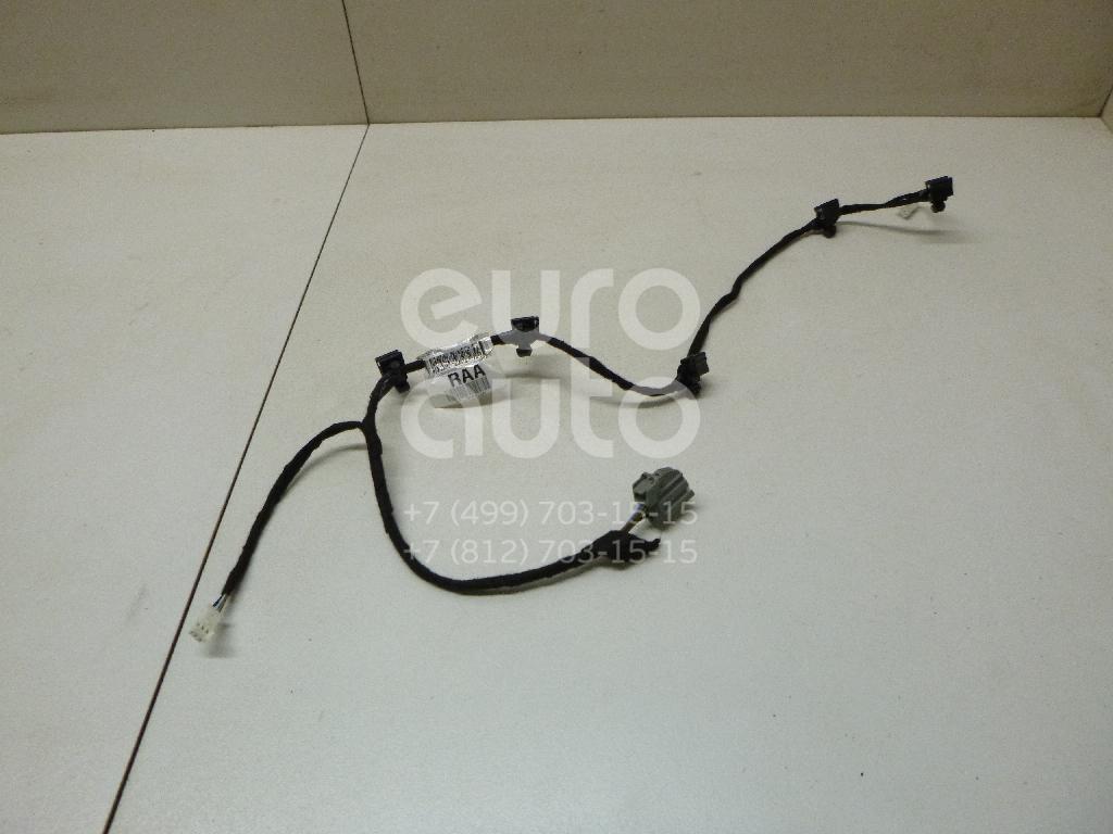 Купить Проводка (коса) Ford Focus III 2011-; (2015968)