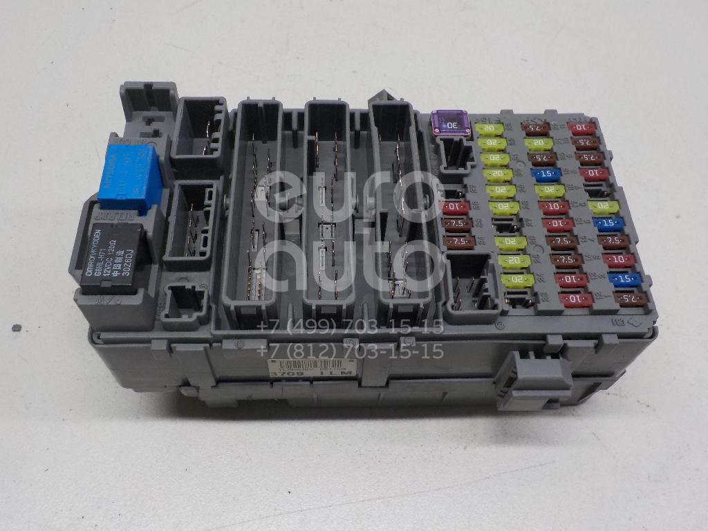 Купить Блок предохранителей Honda CR-V 2007-2012; (38200SWAE61)