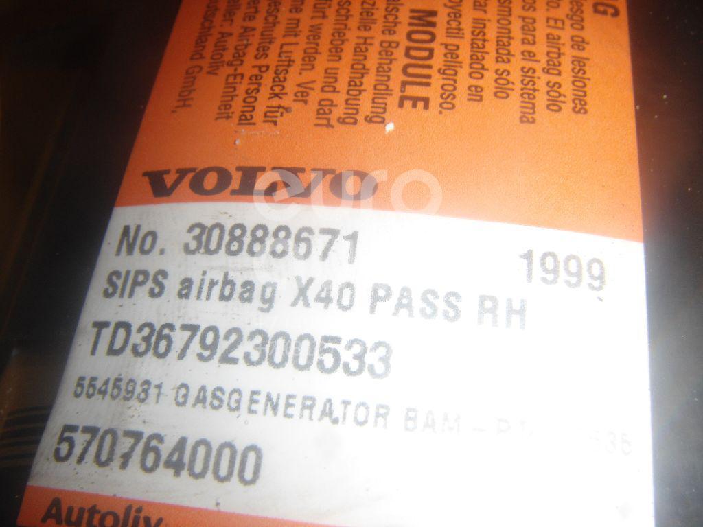 Подушка безопасности боковая (в сиденье) для Volvo S40 1998-2001;S40 1995-1998;V40 1995-1998 - Фото №1