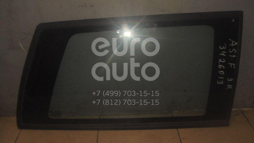 Стекло кузовное глухое правое для Opel Astra F 1991-1998 - Фото №1