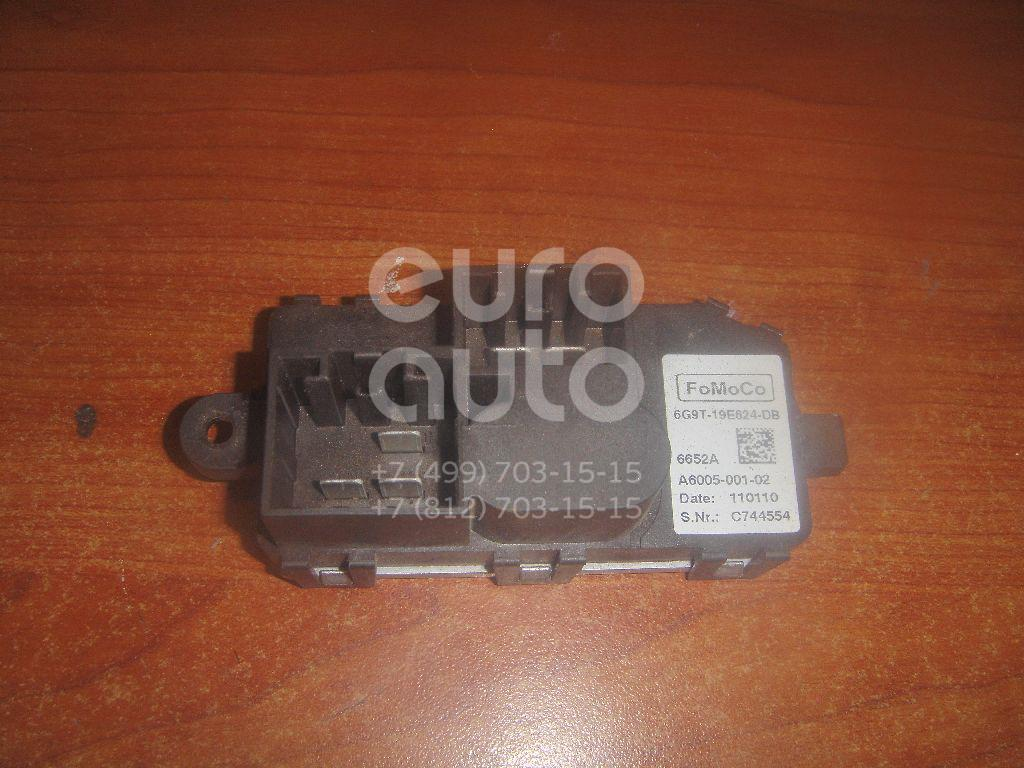 Резистор отопителя для Ford Focus II 2008-2011;Mondeo IV 2007-2015 - Фото №1