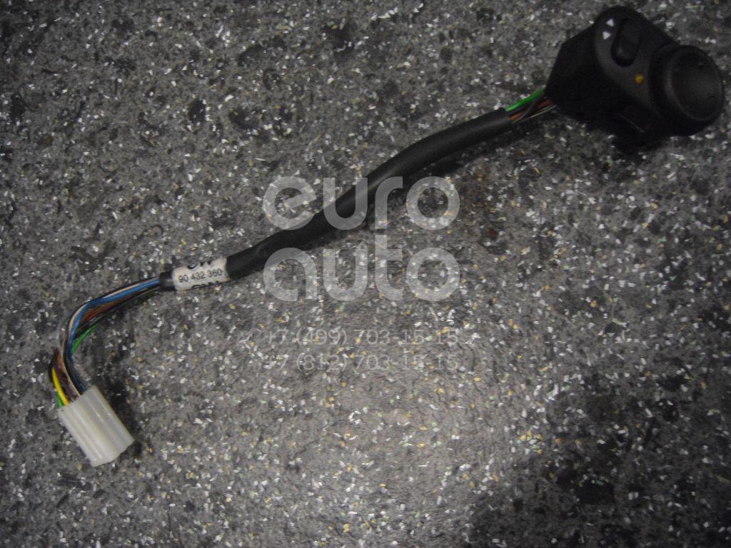 Переключатель регулировки зеркала для Opel Omega B 1994-2003 - Фото №1