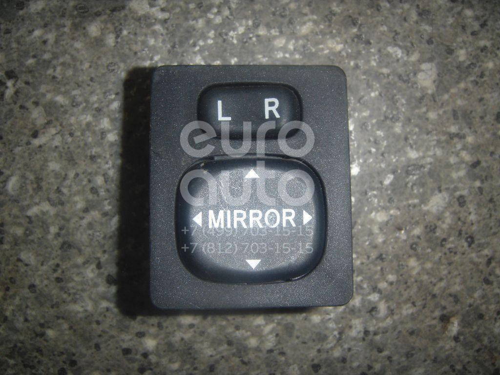 Переключатель регулировки зеркала для Toyota Auris (E15) 2006-2012;Yaris 2005-2011;CorollaVerso 2004-2009 - Фото №1